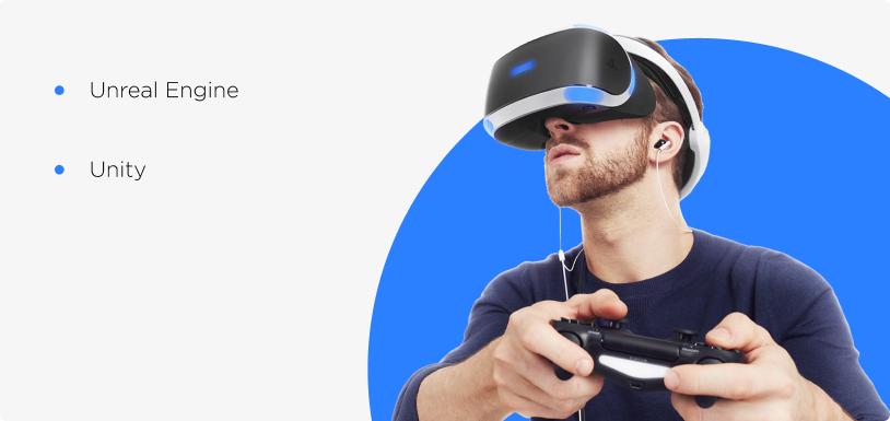 AR/VR/разработка игр
